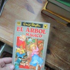 Libros de segunda mano: EL ÁRBOL MÁGICO, ENID BLYTON. L.3116-467. Lote 184095893