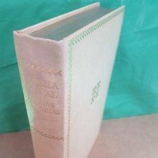 Libros de segunda mano: POESÍAS COMPLETAS ( GABRIELA MISTRAL ). Lote 187437536