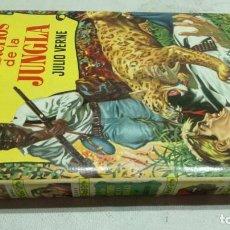 Libros de segunda mano: LOS MISTERIOS DE LA JUNGLA - JULIO VERNE - BRUGUERA/ D204. Lote 189394836