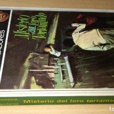 Libros de segunda mano: ALFRED HITCHCOCK Y LOS TRES INVESTIGADORES - MISTERIO DEL LORO TARTAMUDO / M203. Lote 205722662