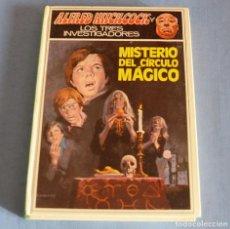 Libros de segunda mano: MISTERIO DEL CIRCULO MAGICO - ALFRED HITCHCOCK Y LOS TRES INVESTIGADORES - ED. MOLINO. Lote 191210595