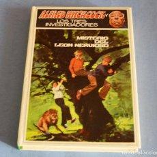 Libros de segunda mano: MISTERIO DEL LEON NERVIOSO - ALFRED HITCHCOCK Y LOS TRES INVESTIGADORES - ED. MOLINO. Lote 191210675