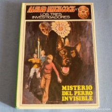Libros de segunda mano: MISTERIO DEL PERRO INVISIBLE - ALFRED HITCHCOCK Y LOS TRES INVESTIGADORES - ED. MOLINO. Lote 191210767