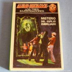 Libros de segunda mano: MISTERIO DEL ESPEJO EMBRUJADO - ALFRED HITCHCOCK Y LOS TRES INVESTIGADORES - ED. MOLINO. Lote 191211006