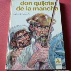 Libros de segunda mano: DON QUIJOTE DE LA MANCHA - M. CERVANTES - EDICIONES AURIGA - 1ª EDICION 1971. Lote 193562043