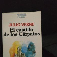 Livres d'occasion: EL CASTILLO DE LOS CÁRPATOS - JULIO VERNE. CLASICOS JUVENILES PLANETA. Lote 193624167
