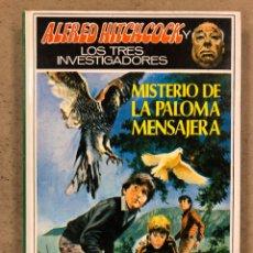Libros de segunda mano: ALFRED HITCHCOCK Y LOS TRES INVESTIGADORES N° 37. MISTERIO DE LA PALOMA MENSAJERA. ED. MOLINO 1990. Lote 194777262