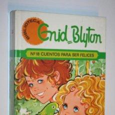 Libros de segunda mano: CUENTOS PARA SER FELICES (ENID BLYTON); LIBRO TAPAS CARTONÉ *** EDICIONES TORAY (1986). Lote 195372565