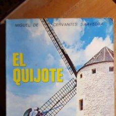 Libros de segunda mano: 'EL INGENIOSO HIDALGO DON QUIJOTE DE LA MANCHA', MIGUEL DE CERVANTES, EDELVIVES 1973, ZARAGOZA. Lote 197342777