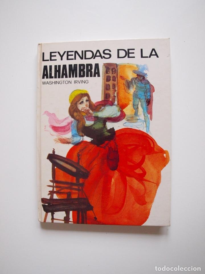 LEYENDAS DE LA ALHAMBRA - WASHINGTON - COLECCIÓN SAETA (Nº 30) - EDICIONES SUSAETA 1975 (Libros de Segunda Mano - Literatura Infantil y Juvenil - Novela)