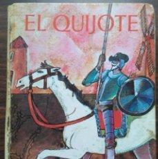 Libros de segunda mano: EL INGENIOSO HIDALGO DON QUIJOTE DE LA MANCHA. MIGUEL DE CERVANTES SAAVEDRE. Lote 209189998