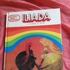 Livres d'occasion: ILIADA, LA GUERRA DE TROYA. ILUSTRADO POR LIBICO MARAJA. ADAPTADA. EDAF, 1984.. Lote 212261126