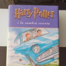 Libros de segunda mano: LIBRO HARRY POTTER HARRY POTTER I LA CAMBRA SECRETA (CATALÁN) JK ROWLING MBE EMPÚRIES. Lote 218033766