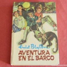 Libros de segunda mano: AVENTURA EN EL BARCO - ENID BLYTON - COLECCIÓN AVENTURA Nº 6 - MOLINO 1958. Lote 218348765