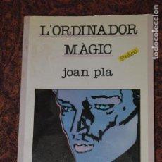Libros de segunda mano: LIBRO L/ORDINADOR MÁGIC DE JOAN PLA. Lote 218421985