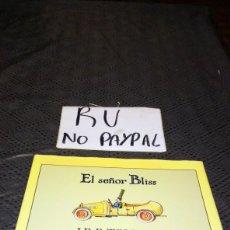 Libros de segunda mano: EL SEÑOR BLISS J. R. R TOLKIEN MINOTAURO TAPA DURA. Lote 221726723