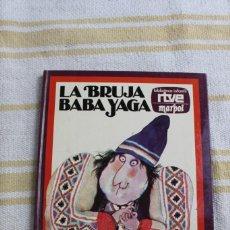 Libros de segunda mano: LA BRUJA BABA YAGA; BIBLIOTECA INFANTIL RTVE MARPOL. Lote 221959080