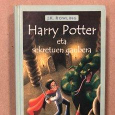 Libros de segunda mano: HARRY POTTER ETA SEKRETUEN GANBERA - J. K. ROWLING - LA CÁMARA SECRETA - EN EUSKERA. SALAMANDRA 2001. Lote 226263865