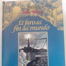 Libros de segunda mano: EL FARO DEL FIN DEL MUNDO. JULIO VERNE. EDICIONES RUEDA J.M. S.A. Lote 236530830