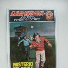 Livros em segunda mão: MISTERIO DEL DOBLE MORTAL. LOS TRES INVESTIGADORES Nº 28. IMPECABLE. Lote 236744525