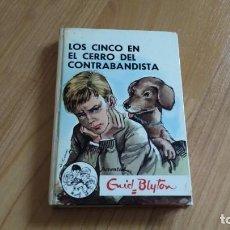 Livres d'occasion: LOS CINCO EN EL CERRO DEL CONTRABANDISTA -- ENID BLYTON -- EDITORIAL JUVENTUD, 1977. Lote 237041170