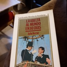 Libros de segunda mano: LA VUELTA AL MUNDO EN 80 DÍAS. POR JULIO VERNE. ED ORBIS 1985. Lote 243042210
