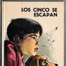 Libros de segunda mano: LOS CINCO SE ESCAPAN - ENID BLYTON - JUVENTUD 1974 - 7ª EDICIÓN. Lote 244581725