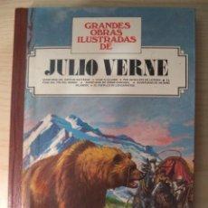 Libros de segunda mano: LIBRO 'GRANDES OBRAS ILUSTRADS DE JULIO VERNE' VOLUMEN 4. Lote 246175820