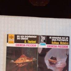 Libros de segunda mano: 4 NOVELAS,LA CONQUISTA DEL ESPACIO. Lote 250227490
