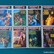 Libros de segunda mano: LOS TRES INVESTIGADORES LOTE DE 8 LIBROS NUEVOS. Lote 252630455