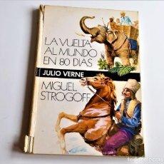 Libros de segunda mano: 1976 LA VUELTA AL MUNDO EN 80 DIAS - 19 X 28.CM. Lote 271153878