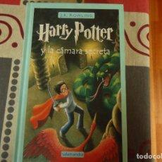 Libros de segunda mano: HARRY POTTER Y LA CAMARA SECRETA. Lote 275841808
