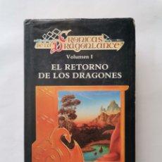 Libros de segunda mano: EL RETORNO DE LOS DRAGONES CRÓNICAS DE LA DRAGONLANCE VOL. I MARGARET WEIS. Lote 275858893