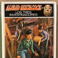 Libros de segunda mano: ALFRED HITCHCOCK Y LOS TRES INVESTIGADORES N° 33. MISTERIO DEL PIRATA PÚRPURA. EDITORIAL MOLINO 1983. Lote 276071838