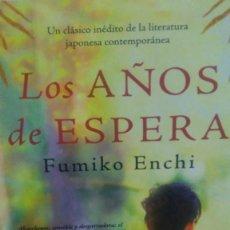Libros de segunda mano: LOS AÑOS DE ESPERA, FUMIKO ENCHI , ED. ALIANZA. Lote 277518743