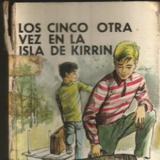 Libros de segunda mano: LOS CINCO OTRA VEZ EN LA ISLA KIRRIN - ENID BLYTON. LOMO EN MAL ESTADO Y MAL REPARADO. Lote 289006278