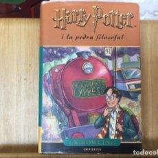 Libros de segunda mano: HARRY POTTER I LA PEDRA FILOSOFAL LIBRO. Lote 294554433