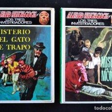 Libros de segunda mano: LOTE LOS TRES INVESTIGADORES. Lote 295002713