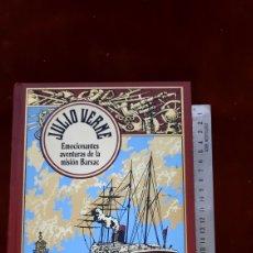 Libros de segunda mano: JULIO VERNE EMOCIONANTES AVENTURAS DE LA MISION BARSAC EDICIONES RBA. Lote 296809783