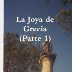 Libros de segunda mano: LA JOYA DE GRECIA (PARTE 1) --REFM1E3. Lote 40653640