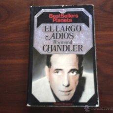 Libros de segunda mano: EL LARGO ADIOS, AUTOR, RAYMOND CHANDLER,Nº 13. Lote 45187575
