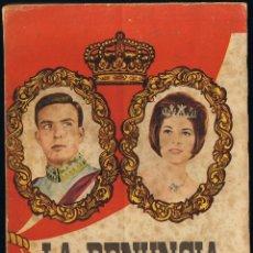 Libros de segunda mano: LA RENUNCIA - ANTONIO LOSADA - 1962 - EDICIONES CID. Lote 47565566