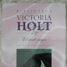 Libros de segunda mano: LIBRO EL ÓPALO NEGRO - VICTORIA HOLT. Lote 47709878
