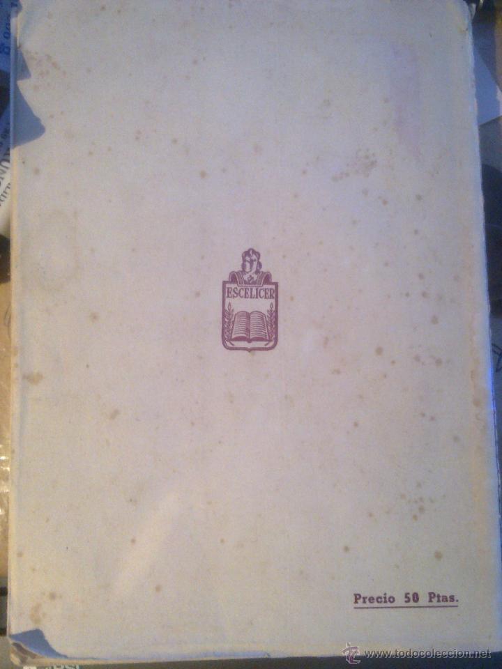 Libros de segunda mano: ROMANCE DEL FANTASMA Y DOÑA JUANITA - - Foto 5 - 50065815