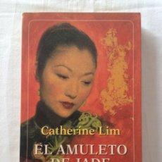Libros de segunda mano: LIBRO EL AMULETO DE JADE. Lote 54194081