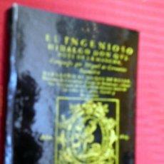 Libros de segunda mano: EDICIÓN DEL QUIJOTE DEL AÑO 1966, ILUSTRADO, EDT. POR AFRODISIO AGUADO S. A.. Lote 57698102