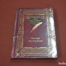 Libros de segunda mano: BUJ JARGAL - VICTOR HUGO - JOYAS DE LA LITERATURA ROMÁNTICA - NR1. Lote 76453311