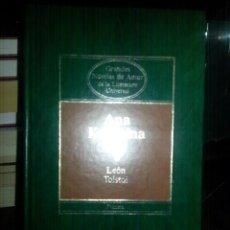 Libros de segunda mano: LIBRO Nº 848 ANA KARENINA LEON TOLSTOI. Lote 86013780