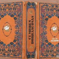 Libros de segunda mano: CUMBRES BORRASCOSAS EMILY BRONTE EDICIONES LA NAVE MADRID 1942. Lote 90814310
