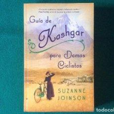 Libros de segunda mano: GUÍA DE KASHGAR PARA DAMAS CICLISTAS - SUZANNE JOINSON - ROCA EDITORIAL AÑO 2012. Lote 105745987